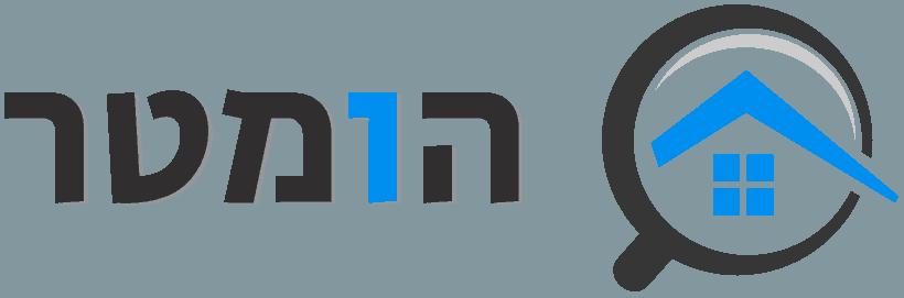 לוגו חברת הומטר